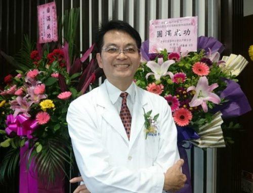 恭喜本會會員李偉強醫師榮獲資深典範獎
